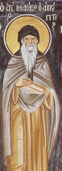 Преподобный Макарий Александрийский, иеромонах