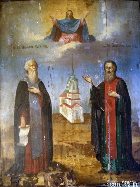 Преподобные Евфимий и Харитон Сянжемские