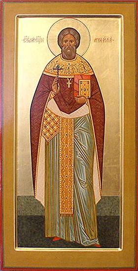 Священномученик Илия Березовский, пресвитер