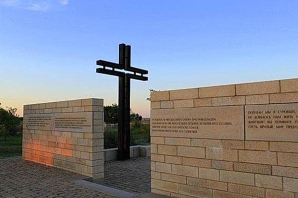 Россошки. Военно-мемориальное кладбище 1