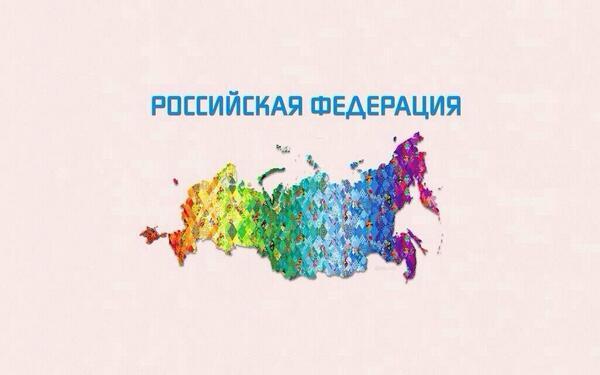 новая_кароа_россии_1_