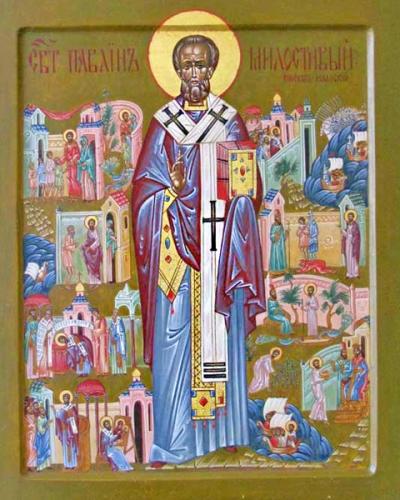 Святитель Павлин Милостивый, епископ
