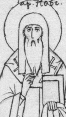 Святитель Феоктист, архиепископ Новгородский