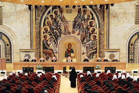 Архиерейское совещание