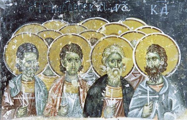 Мученики Вавила, пресвитер, Тимофей и Агапий