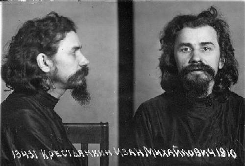 Иерей Иоанн Крестьянкин, фото из дела 1950г.