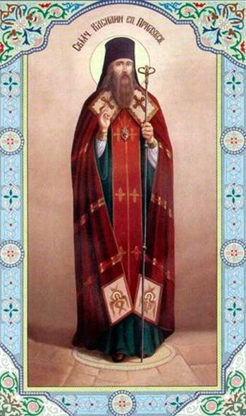 Священномученик Василий (Зеленцов), епископ 1