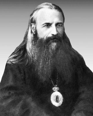 Священномученик Василий (Зеленцов), епископ