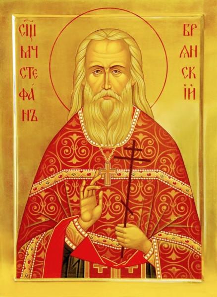 Священномученик Стефан Грачев, пресвитер
