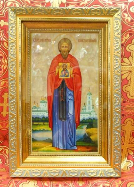 Св. Дмитрий Константинопольский