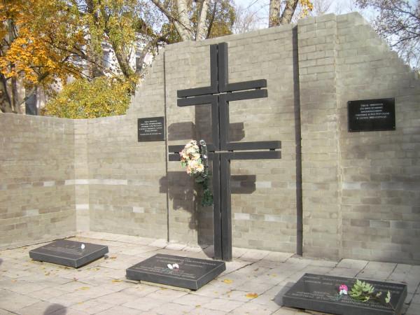 Крест у филиала лагеря Stalag-308