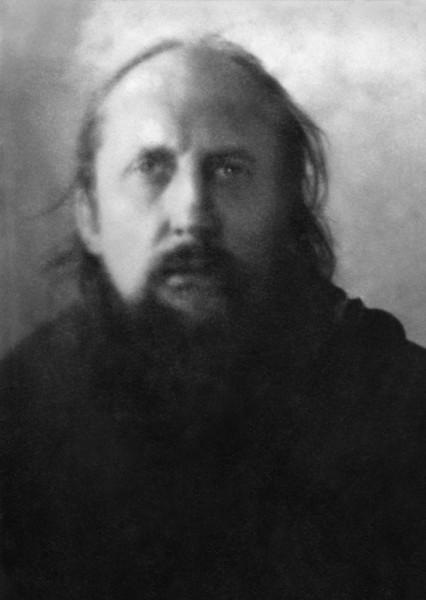 Епископ Игнатий (Садковский). Тула, тюрьма ОГПУ. 1929 год.