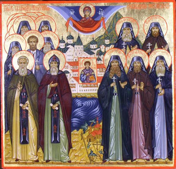 Святогорские новомученики