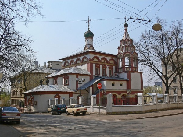 Церковь Трех Святителей на Кулишках - Басманный район, Москва