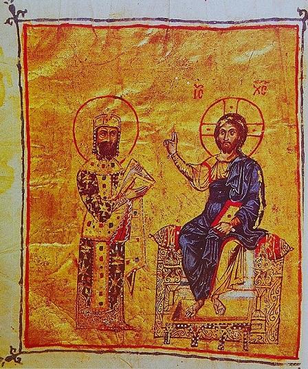 Император Алексей I Комнин перед Христом (Миниатюра, XIII—XIV век, библиотека Афинского колледжа)