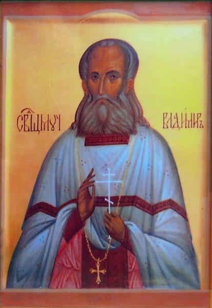 Священномученик Владимир Хрищенович, пресвитер
