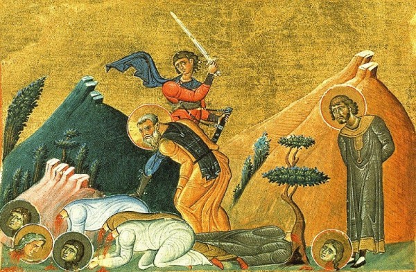 Мученики Кир, Иоанн, мученицы Афанасия и дочери ее Феодотия, Феоктиста и Евдоксия