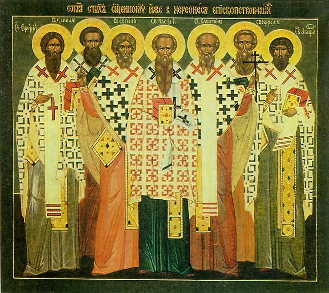 сщмч_в_Херсонесе_епископствовавшие