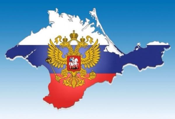 Крым - Россия
