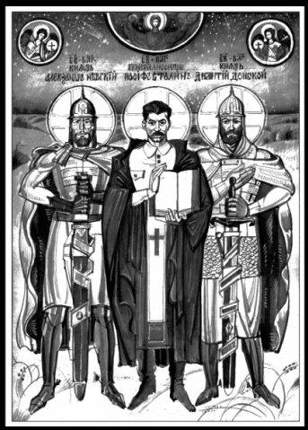 псевдоправославные иконы -  св. Алескандр Невский, св. Дмитрий Донской и Сталин