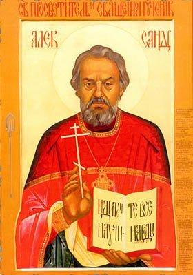 псевдоправославные иконы - Святой Александр Мень