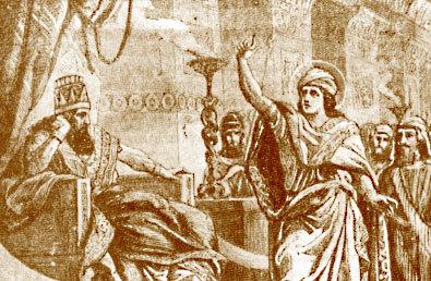 пророк Азария сын Одеда