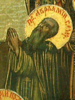 Преподобный Авраамий  Печенгский