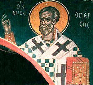 Священномученик Авраамий Арвильский, епископ
