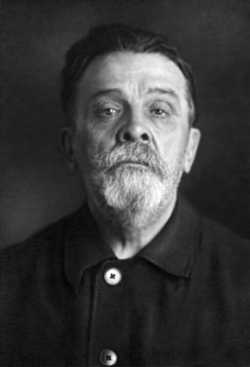 Протоиерей Иоанн Артоболевский. Москва. Таганская тюрьма. 1938 год