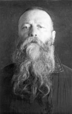 Священник Николай Кандауров. Москва. Тюрьма. 1938 год