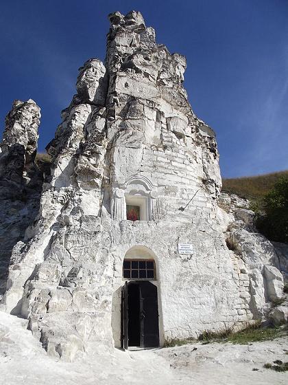 Дивногорье, церковь Сицилийской иконы Богородицы