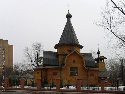 церковь во имя святителя и чудотворца Николая у Соломенной Сторожки, современный вид