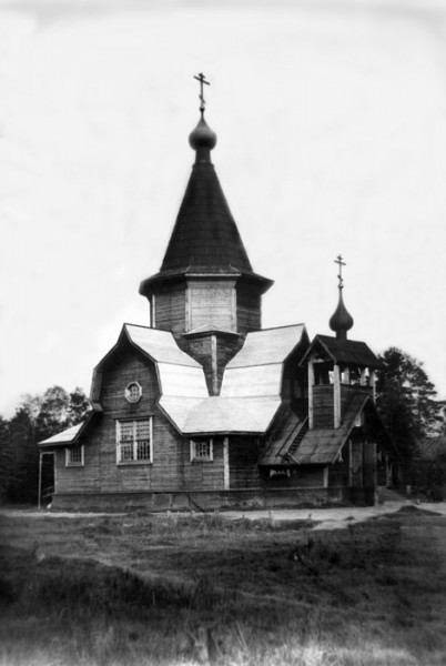 церковь во имя святителя и чудотворца Николая у Соломенной Сторожки, 1916 год
