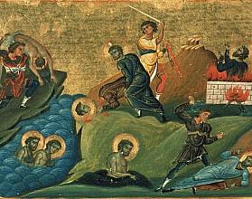 Святые мученики 1003, в Никомидии пострадавшие