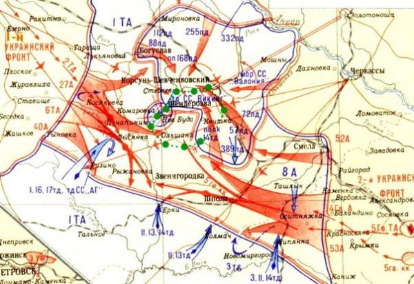 Карта-схема Корсунь-Шевченковской битвы