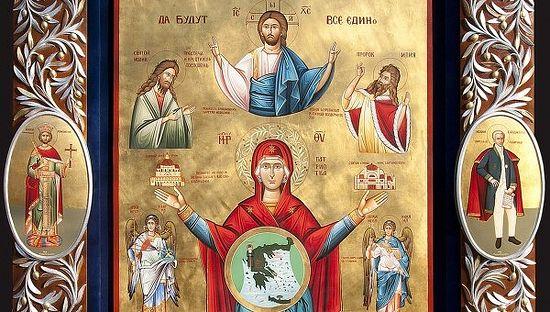 афонская икона Единение