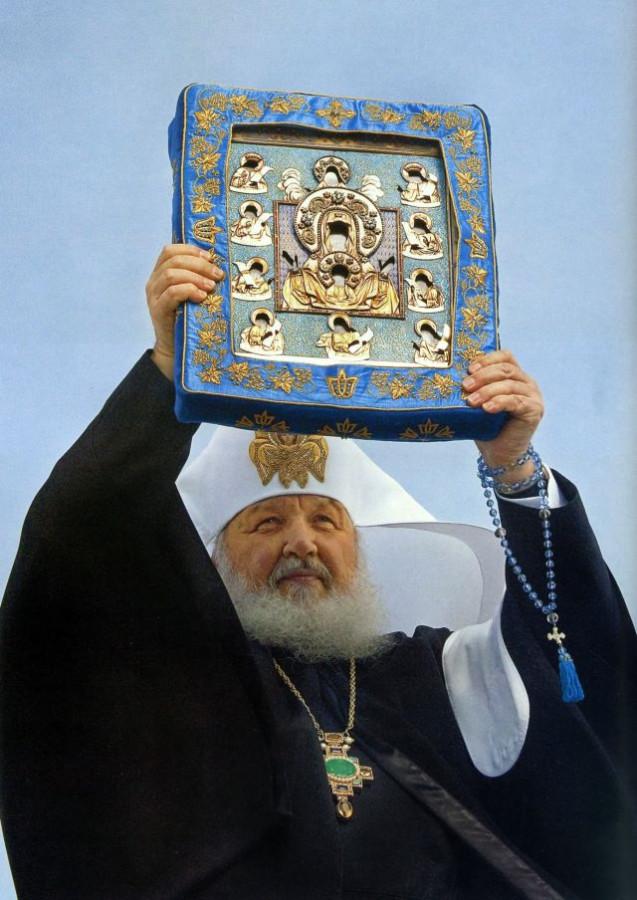 Патриарх_Кирилл_с_Курской_Коренной