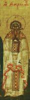 Священномученик Маркиан (Маркелл Сикелийский) Сиракузский, епископ
