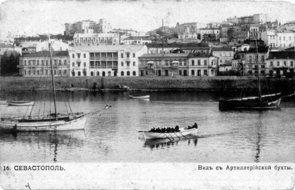 Севастополь вид с артиллерийской бухты