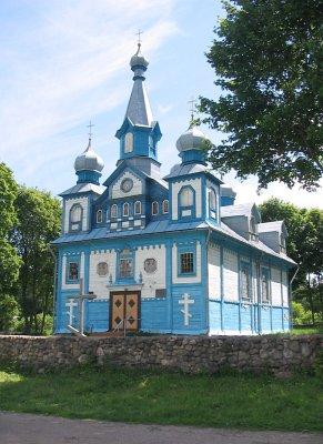 Свято-Троицкая церковь села Телядовичи Копыльского района, Белорусь