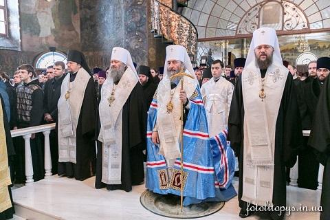 митрополит Онуфрий лития
