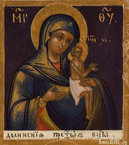 Икона Богородицы Долинская