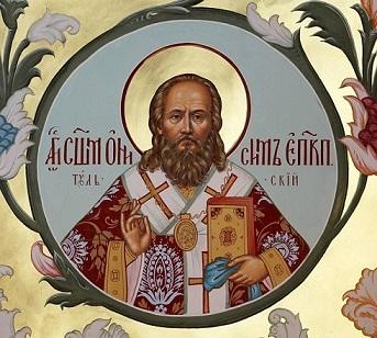Священномученик Онисим (Пылаев), епископ Тульский. Алтарная роспись Московского подворья Соловецкого монастыря