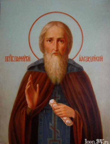 преподобный Пафнутий Александрийский