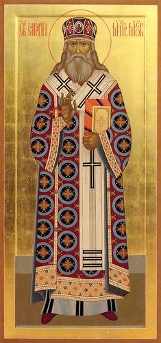 Святитель Макарий Московский, Алтайский (Невский)