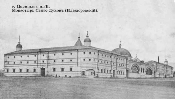 Царицынский Свято-Духов монастырь, фото начала XX века