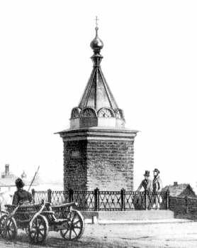 Ирининский столб. Литография 1858 года