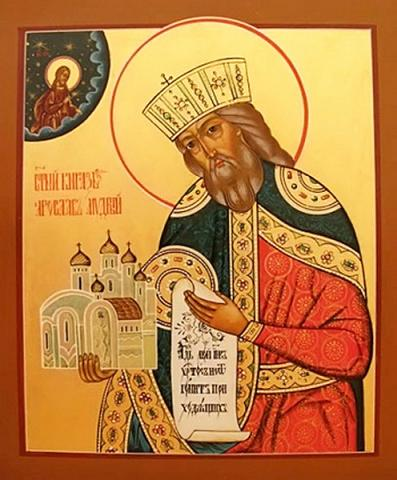 святой князь Ярослав Мудрый