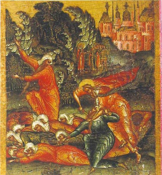 Пророк Илия убивает жрецов Ваала на горе Кармель