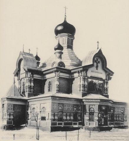 взорванный большевиками храм прп. Сергия Радонежского на Ходынском поле